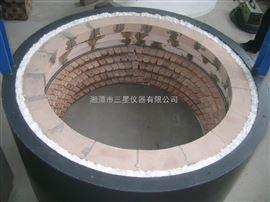 高溫井式電爐