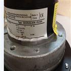 低价现货DKHR450-4KW.138.5HA德国洛森风机