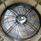 施乐百空调冷库风扇