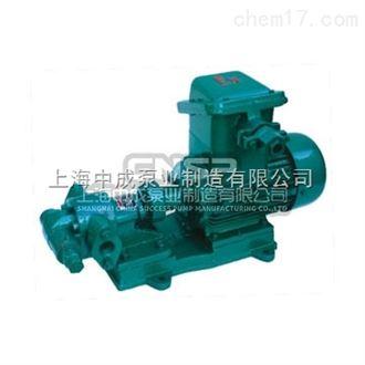 C.KCB18.3 2CY1導熱油泵_KCB、2CY型齒輪油泵_黄瓜app下载地址泵業