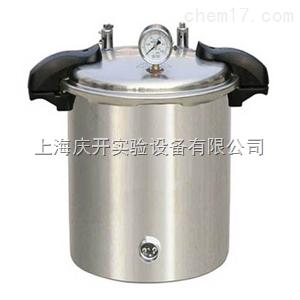 煤电两用手提式灭菌器280SA