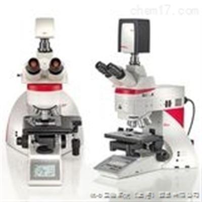 德国徕卡 正置智能型显微镜 DM4 B