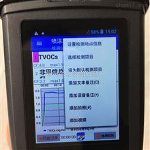K型系列空气质量监测仪