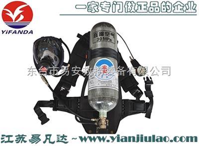 RHZKF6.8/30正压式空气手机正品含报告