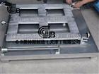 陶瓷砖综合测定仪-边直度