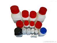 CAS号504-17-6科研试剂 生化试剂 2-硫代巴比妥酸