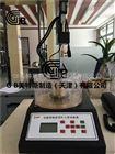电脑沥青针入度仪-传感器检测