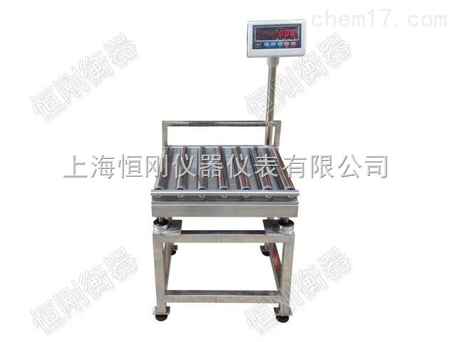 工厂打印生产电子滚筒秤,车间带打印滚筒称