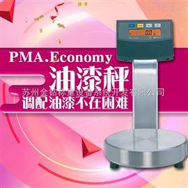 PMA5000赛多利斯5kg 0.1g油漆调配天平秤