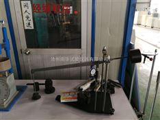 土壤回弹模量测定仪HT-1型