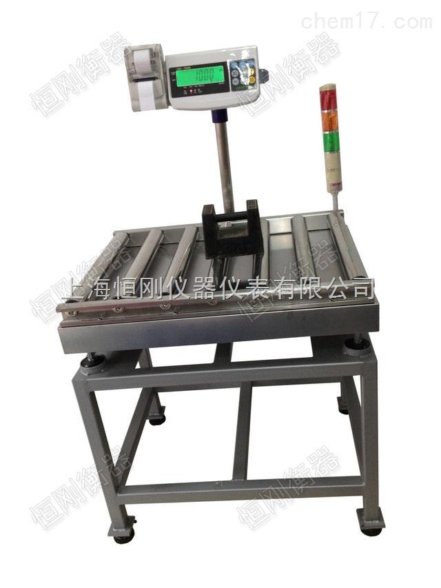 大屏流水线滚筒秤,生产线电子滚筒称价格