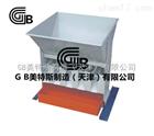 粗集料分樣器-不锈钢打造