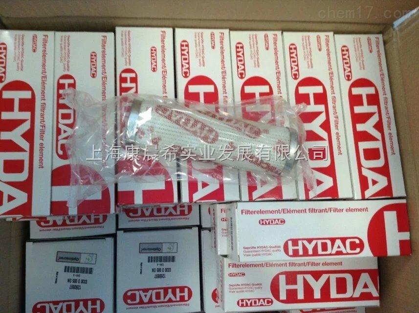 德国HYDAC 传感器