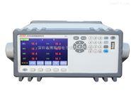 金科JK4008多路温度巡检测试仪