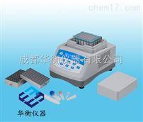DC10干式恒溫器