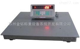 2吨小型地磅秤配控制显示器无线连接