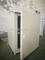 GRP-9270河北 9270隔水式恒温培养箱
