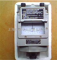 ZC25-3手摇兆欧表