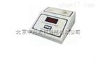 北京中兆国仪zzgy-d型金刚石磁化率分析仪