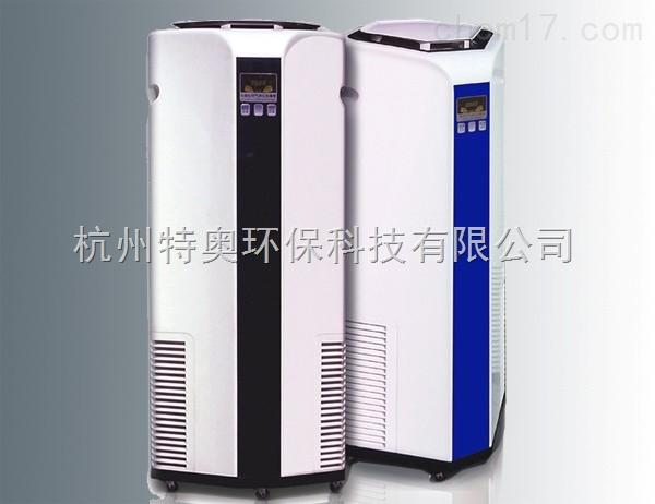 柜式動靜態空氣凈化消毒器