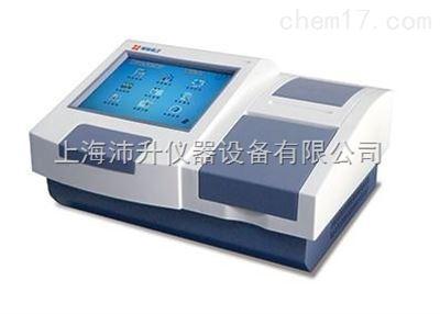 DG5036A华东电子食品检测仪酶标仪