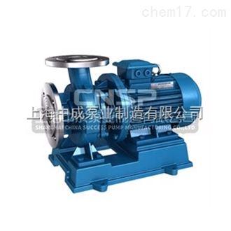 25-110 25-125 25ISWH型卧式化工管道离心泵