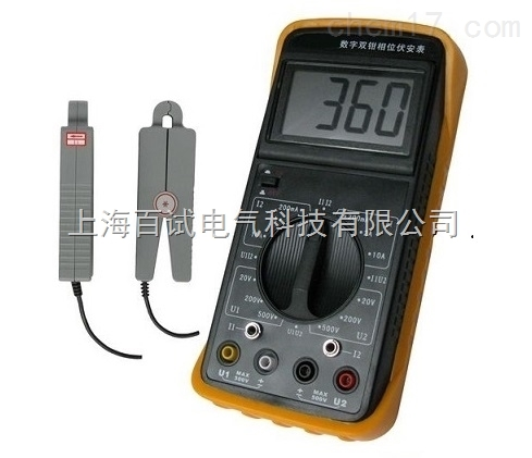手持式三相相位伏安表(锂电池)上海厂家