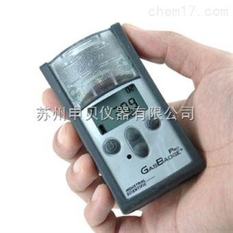 手持式一氧化碳分析仪