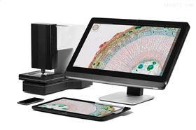 数字扫描显微成像系统