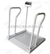 带双扶手透析病人用电子轮椅秤