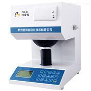 纸张白度测量仪