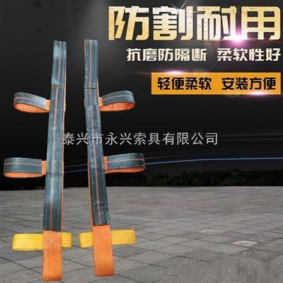供應質量好的高強丙綸玻璃吊裝帶廠家