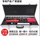GY-JH-YW加强版二合一感烟感温试验仪器火灾加烟测试探头