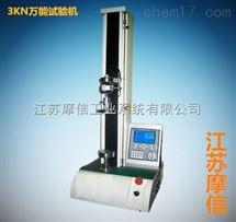 胶粘剂抗拉强度测试仪