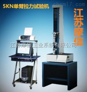 江苏摩信工业系统有限公司