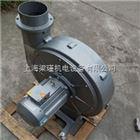 HK-803台湾宏丰风机厂家批发