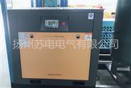 扬州干燥空气发生器生产厂家