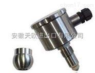 供应德国Hydropa 压力传感器DS-117-150/B