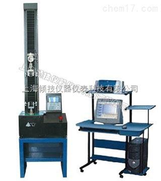规格:QJ210A粉煤压力试验机