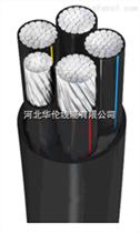 YJLHV 3*95+1铝合金电缆现货供应厂家