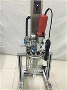 锂电实验室真空乳化反应釜,真空均质乳化釜