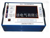 NRIJL CT伏安特性测试仪