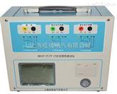 HRVAT-CT/PT CT伏安特性测试仪