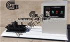 土工布抗磨損試驗儀-GB/T17636規範執行