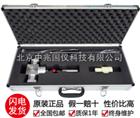 GY- JH-HY3.5消防红外紫外感光火焰探测器功能试验器