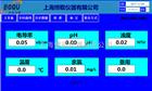 供水五参数在线监测DCSG-2099