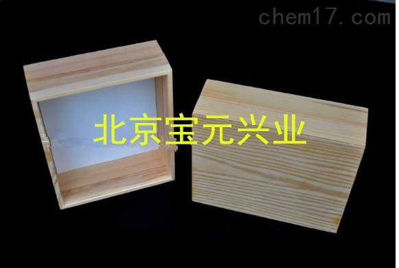木质油漆标本盒