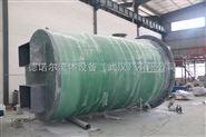 复合玻璃钢一体化泵站 供应
