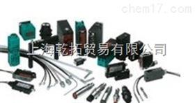倍加福光电传感器,P+F选型资料