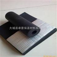 2公分厚防火橡塑保温管